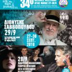 34th Ayia Napa International Festival